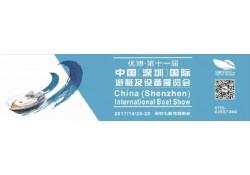 2017深圳国际游艇展全面升级!实现一对一商务配对,精准锁定目标客户